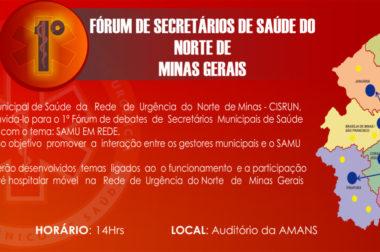 Inscrições para o 1º Fórum de Debates ainda estão abertas